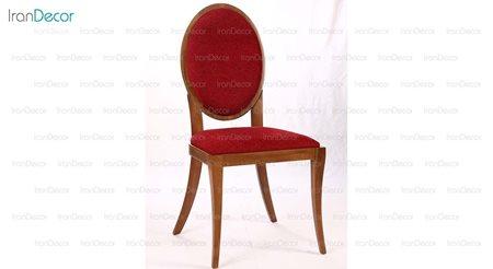صندلی مدل ریوا از نقشینه