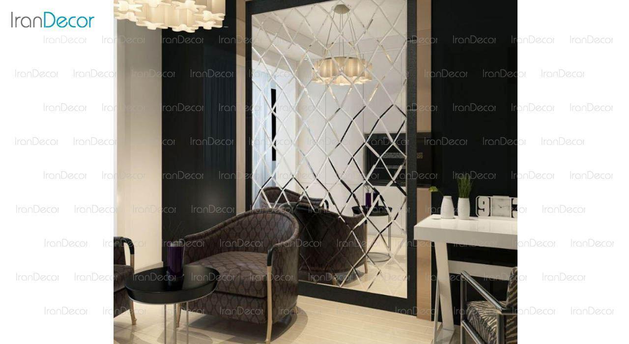 آینه دکوراتیو مدل الماس از آینه و شیشه آریا