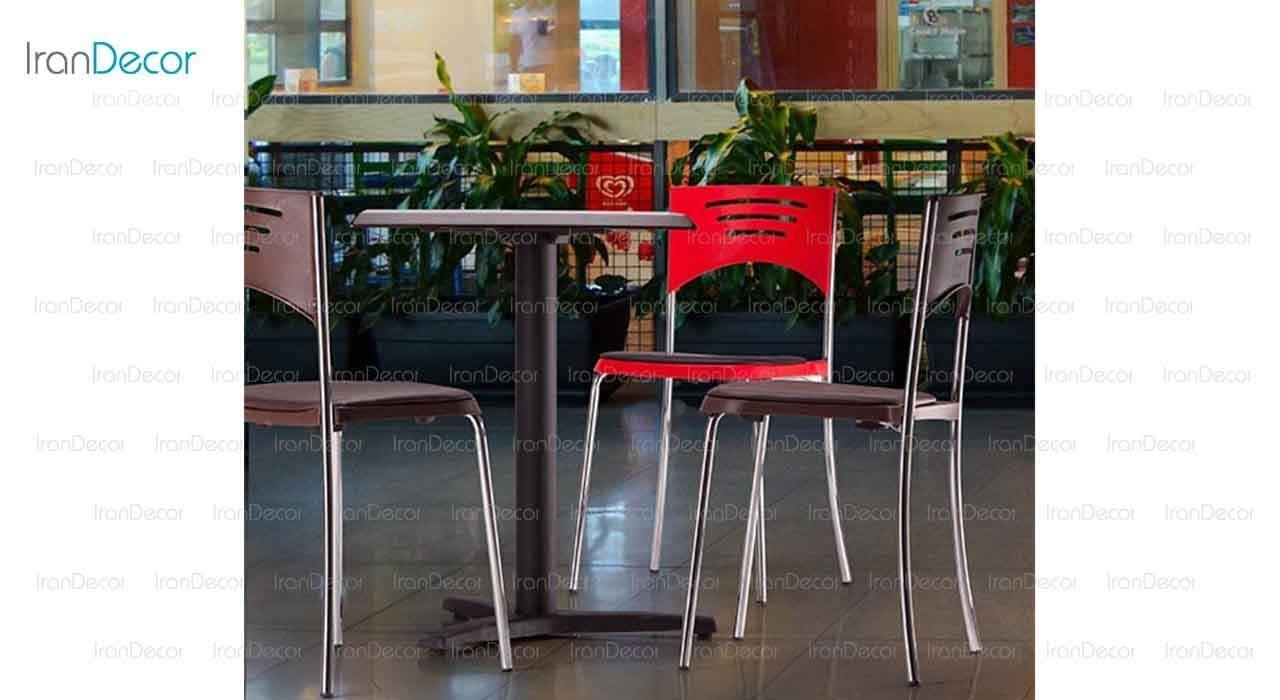 صندلی مدل کافه از صنایع نظری