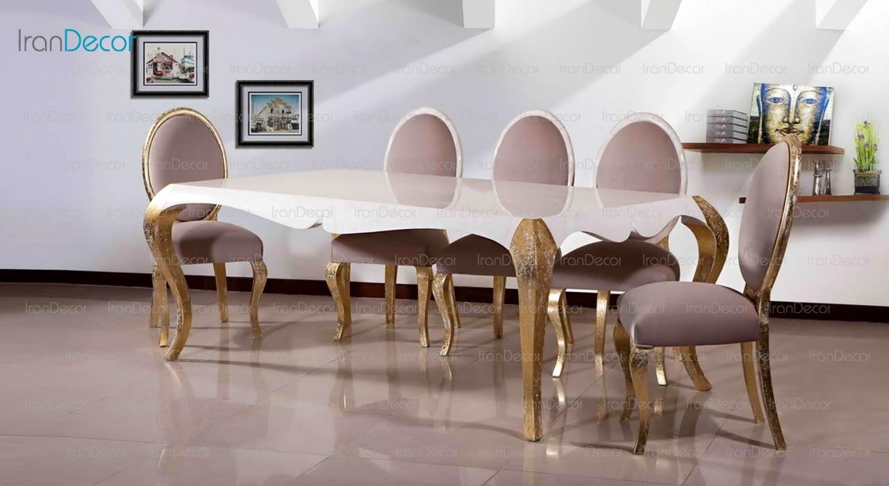 سرویس ناهار خوری کلاسیک مدل دیزاین از ژیگس