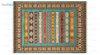 فرش ماشینی مدل کشکولی آبی رنگ از کرامتیان