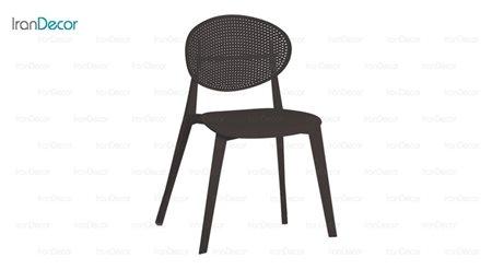صندلی اسکای اچ مدل N619 از صنایع نظری