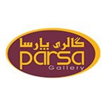 Picture for manufacturer گالری مبل پارسا