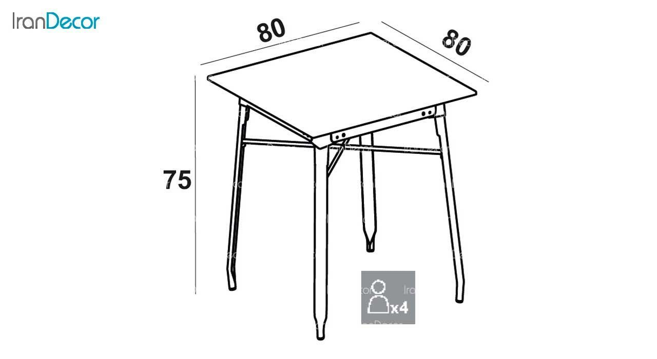 سرویس میز مربع و صندلی مدل بیتا از نهال سان
