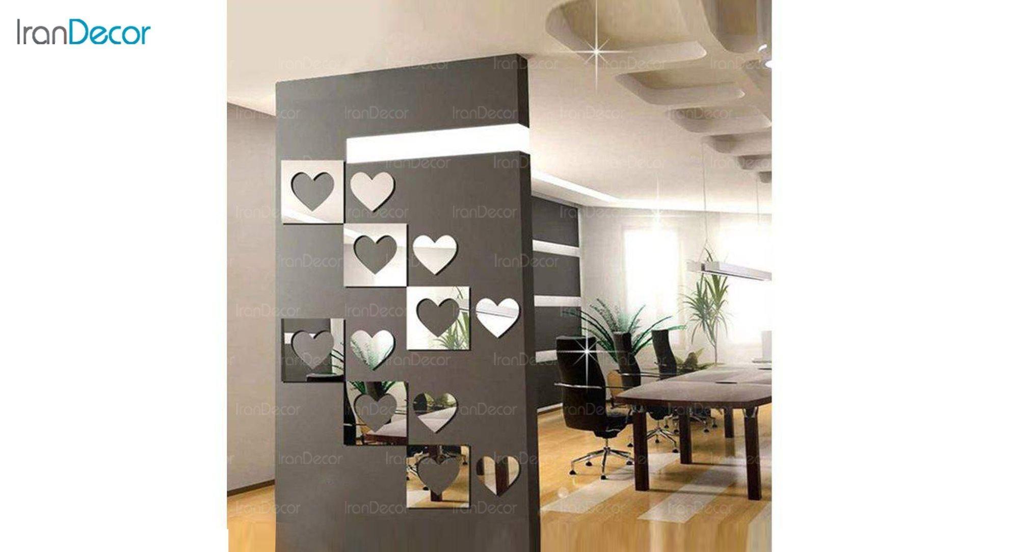 آینه پلکسی گلس طرح قلب رومادون کد 452 اندازه 30 سانتی متر