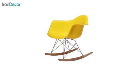 صندلی راک مدل ایزی ER زرد از استیل هامون