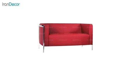 کاناپه دو نفره مدل مبینا MO2 از استیل هامون