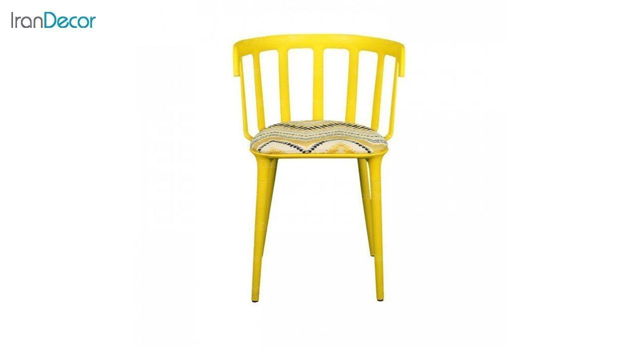 صندلی دسته دار مدل وینسو WIT زرد از استیل هامون