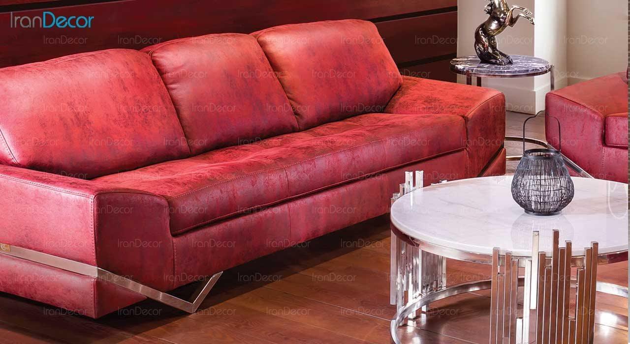 کاناپه راحتی سه نفره مدرن مدل 744 از ولنسی