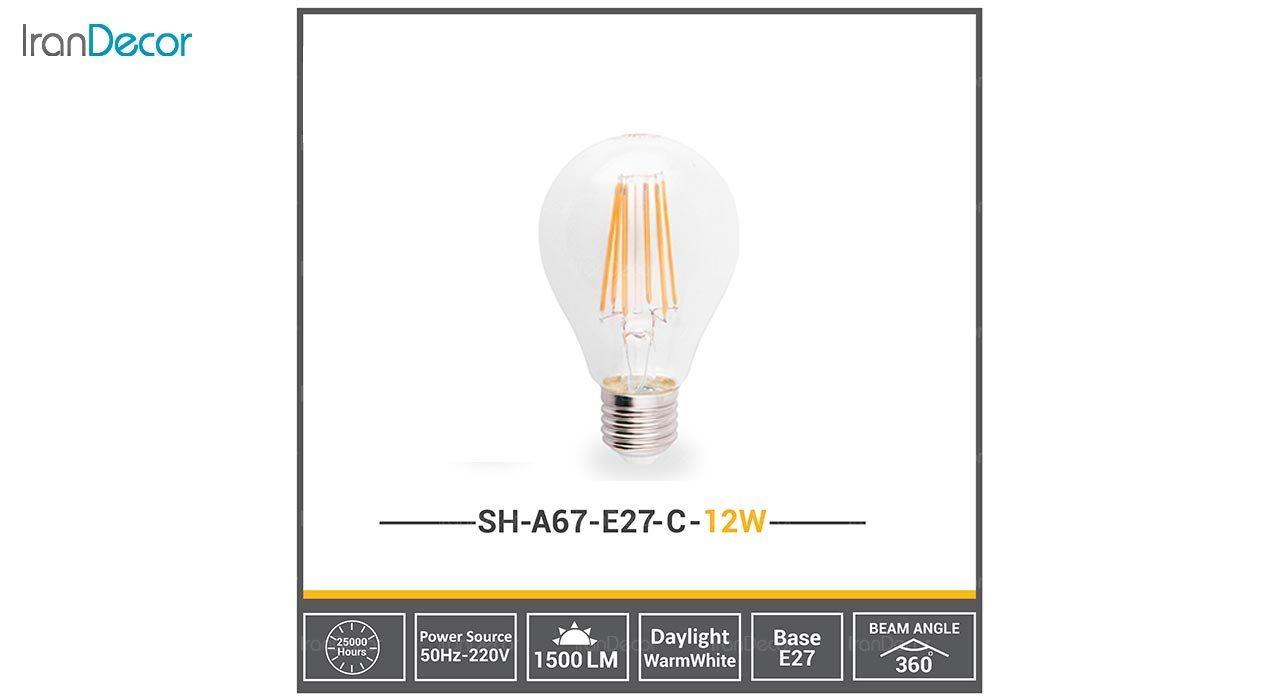 لامپ ادیسونی حبابی 12 وات شعاع مدل SH-A67-C-12W