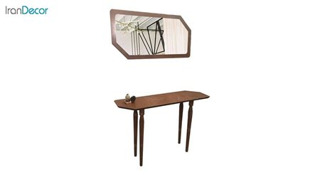 آینه کنسول چوبی آرون مدل ساوان