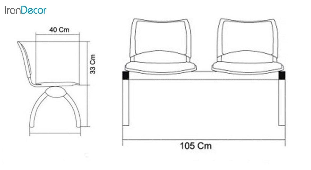 صندلی انتظار دو نفره اسمارت مدل N822 ازصنایع نظری