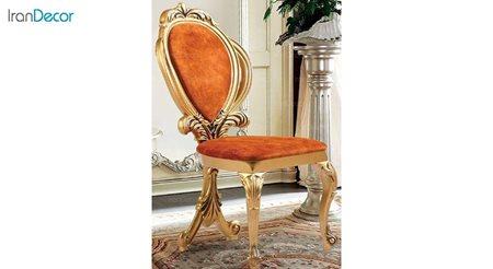 صندلی ناهار خوری کلاسیک ماهان مدل شارلوت