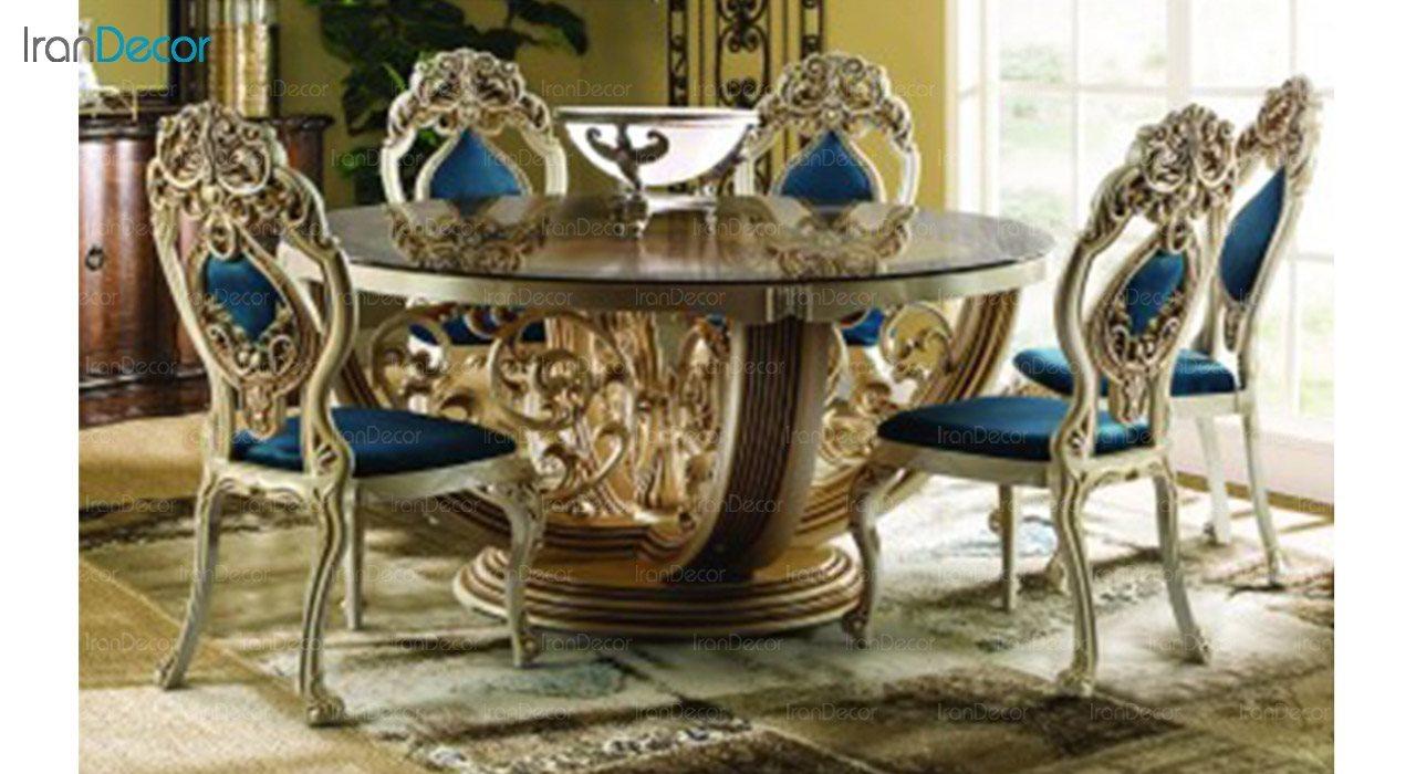 سرویس ناهار خوری گرد سلطنتی ماهان مدل یونیک با صندلی دیاموند