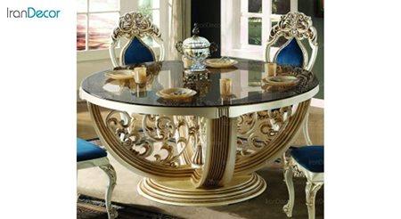 تصویر میز ناهار خوری گرد سلطنتی ماهان مدل یونیک