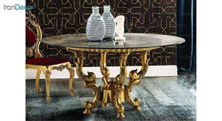 تصویر میز ناهار خوری گرد سلطنتی ماهان مدل دیاموند