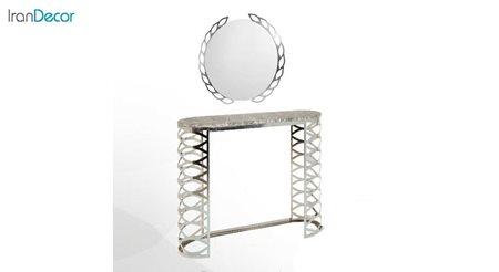 آینه کنسول طرح سنگ میشا مدل دیاموند 2040