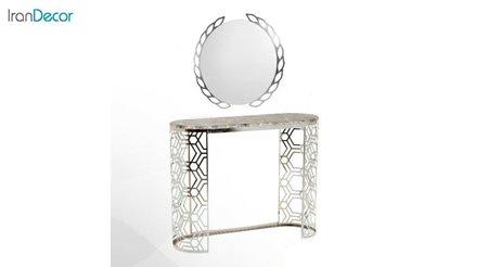 آینه کنسول طرح سنگ میشا مدل مارینا 2044