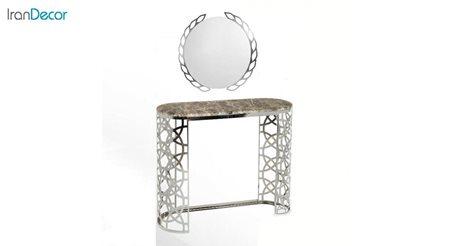 آینه کنسول طرح سنگ میشا مدل هندسی 2034
