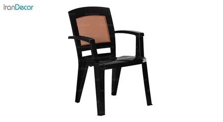 تصویر صندلی دسته دار پلاستیکی نظری مدل پرستیژ 507