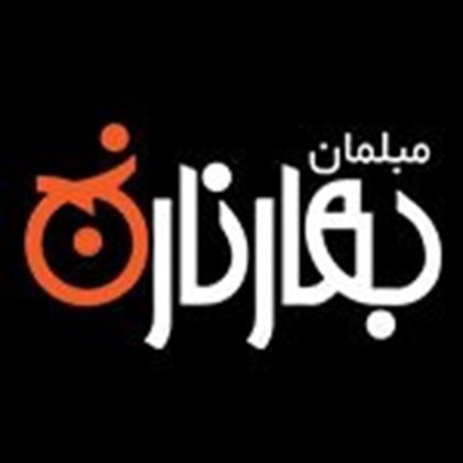 Picture for manufacturer مبلمان بهار نارنج