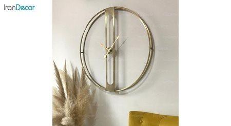 ساعت دیواری فلزی رویال مدل MZ101 آبکاری