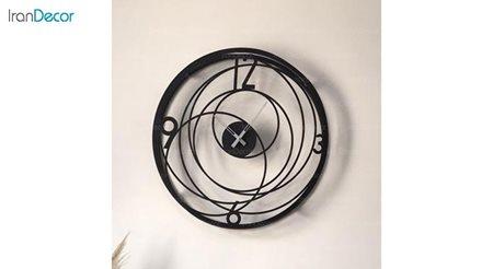 ساعت دیواری فلزی رویال مدل MZ108
