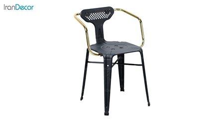 صندلی دسته دار فلزی آبکاری شده نهال سان مدل بیتا