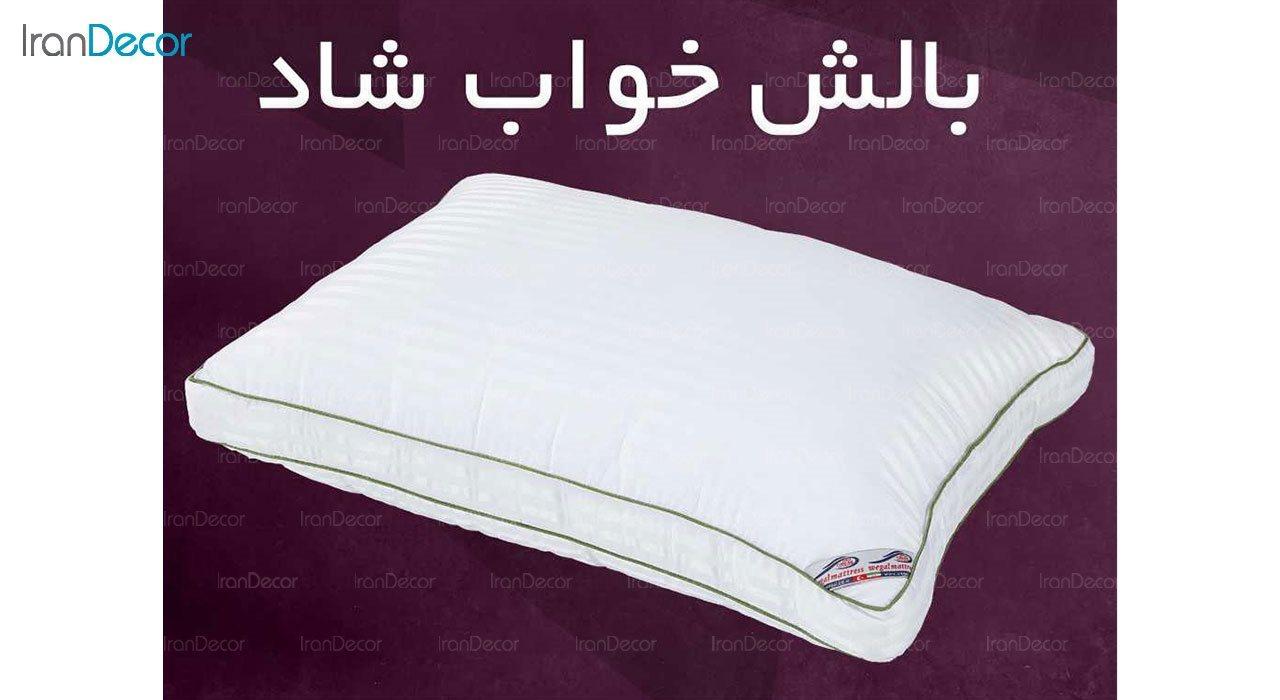 بالش وگال مدل خواب شاد Happy Sleep