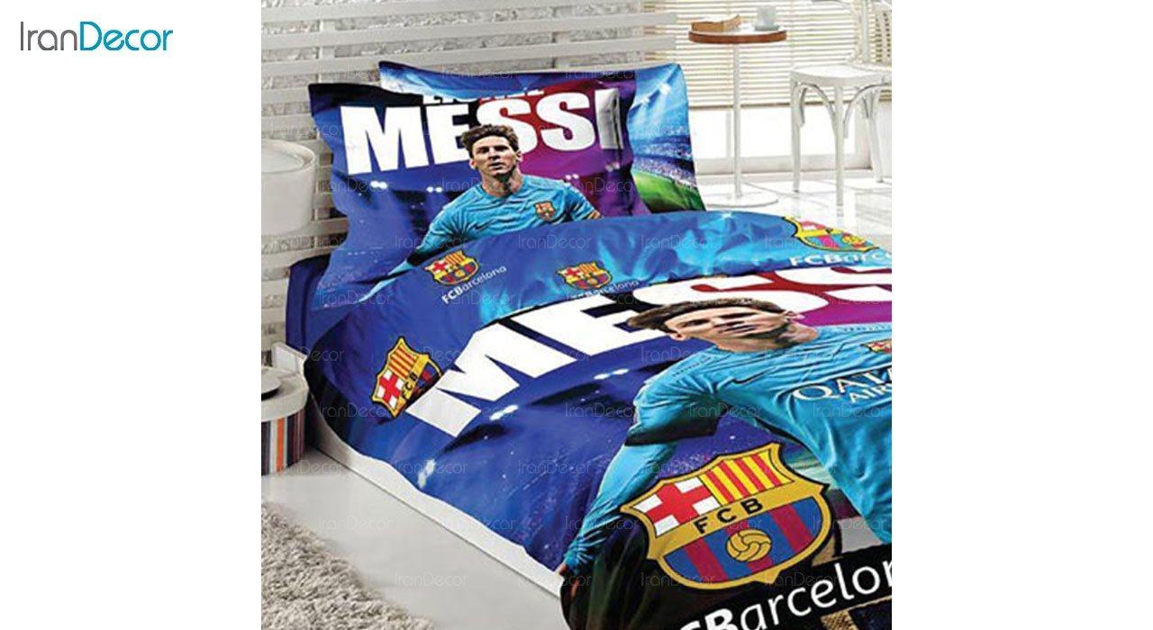 ست روتختی پسرانه نرم آسا مدل مسی Messi