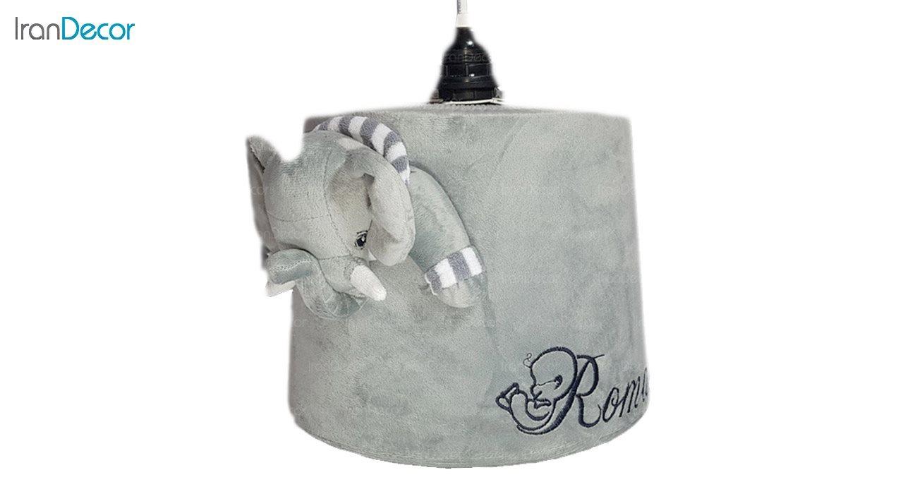 تصویر چراغ آویز عروسکی رومنس طرح فیل