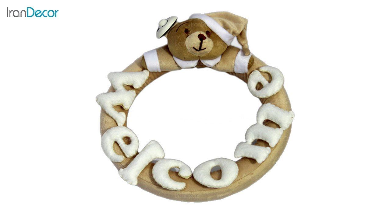حلقه تزیینی ولکام رومنس طرح خرس