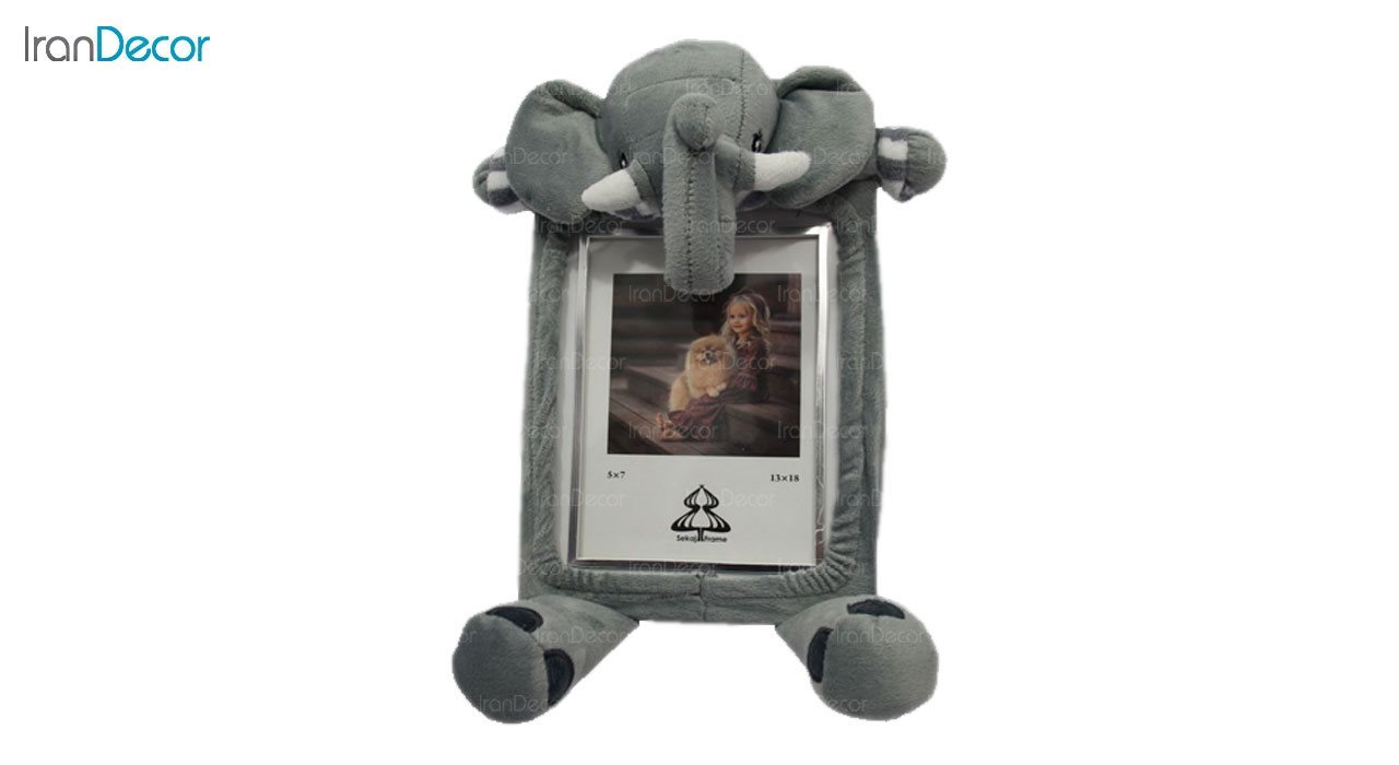 قاب عکس عروسکی رومنس طرح فیل
