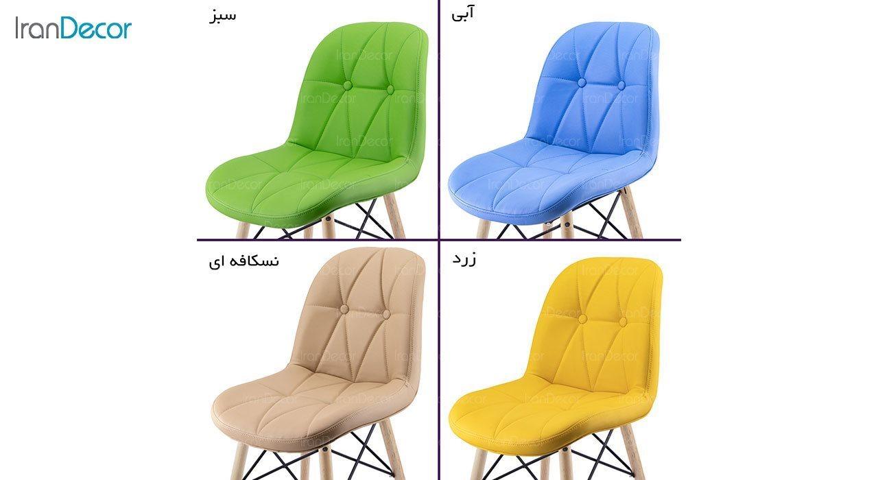 عکس صندلی اپن پایه ایفلی هوگر مدل SH840WL