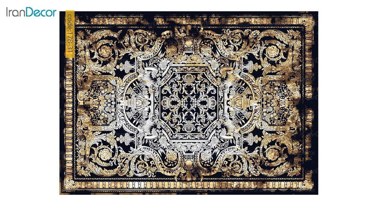 تصویر فرش وینتیج برنتین مدل 178-31