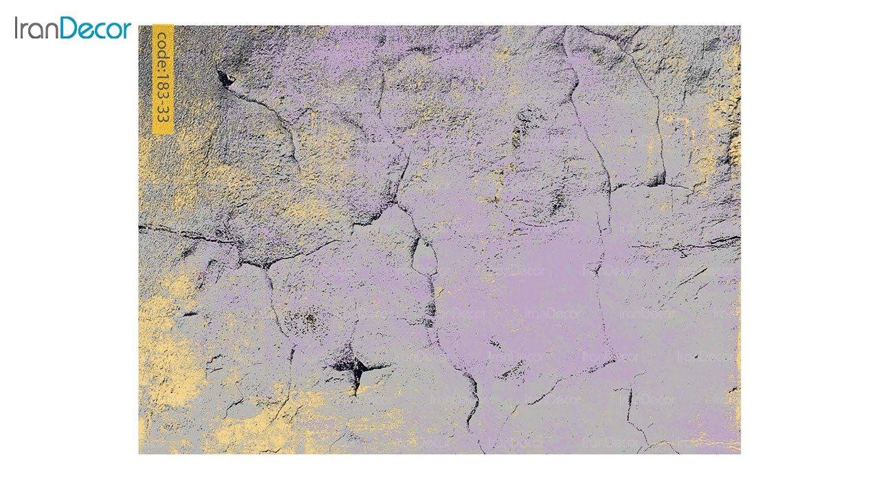 تصویر فرش وینتیج برنتین مدل 183-33