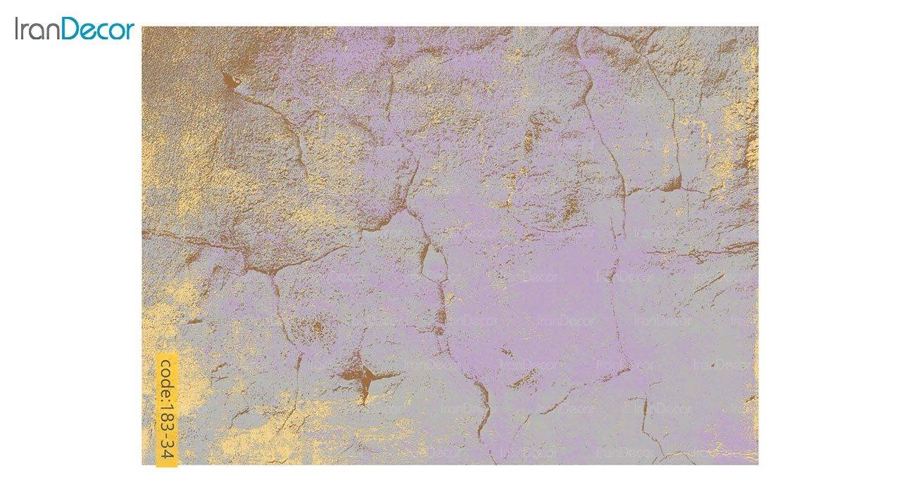 تصویر فرش وینتیج برنتین مدل 183-34