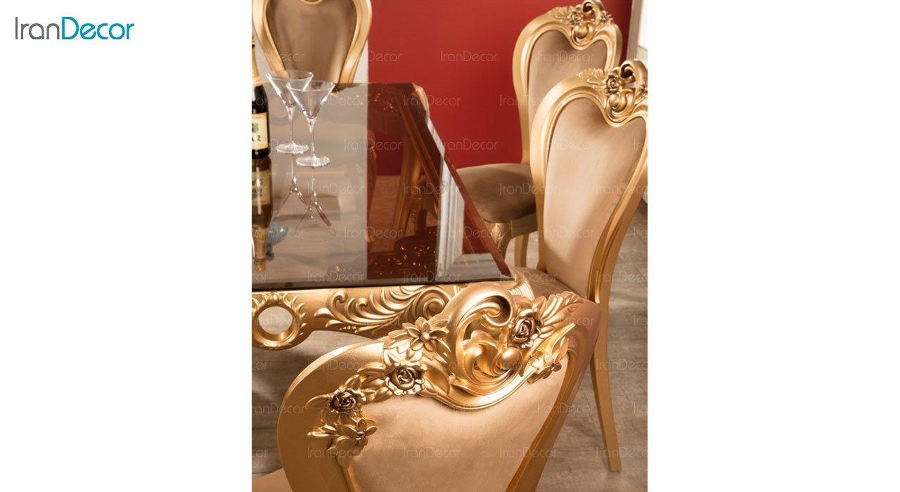 عکس سرویس ناهار خوری سلطنتی ماندگار مدل سپهر با صندلی سپید