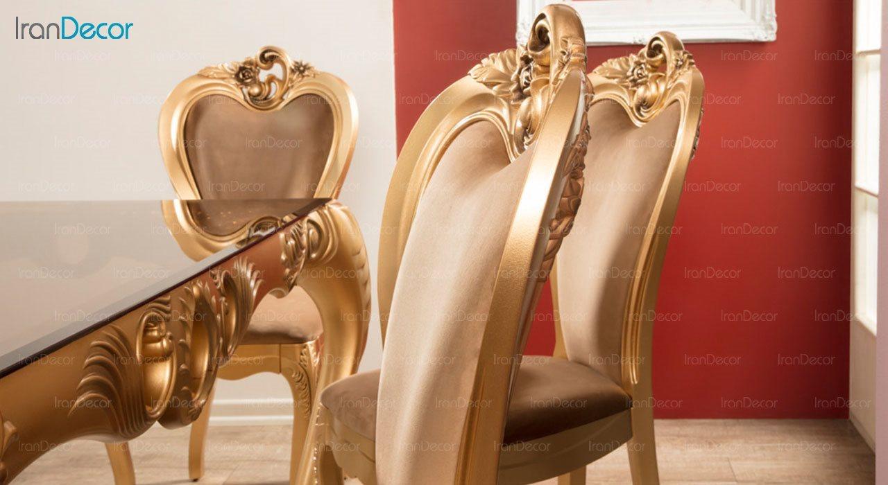 تصویر سرویس ناهار خوری سلطنتی ماندگار مدل سپهر با صندلی سپید