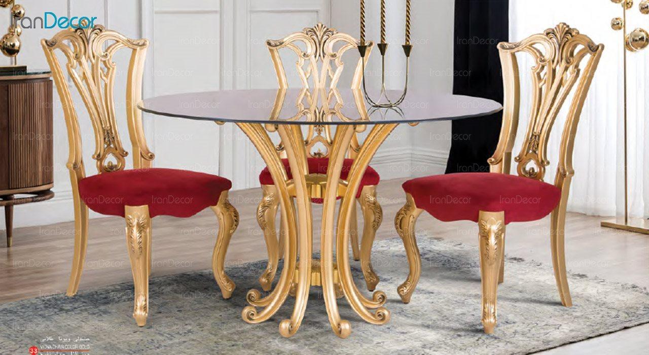 تصویر سرویس ناهار خوری کلاسیک ماندگار مدل النا با صندلی ویونا