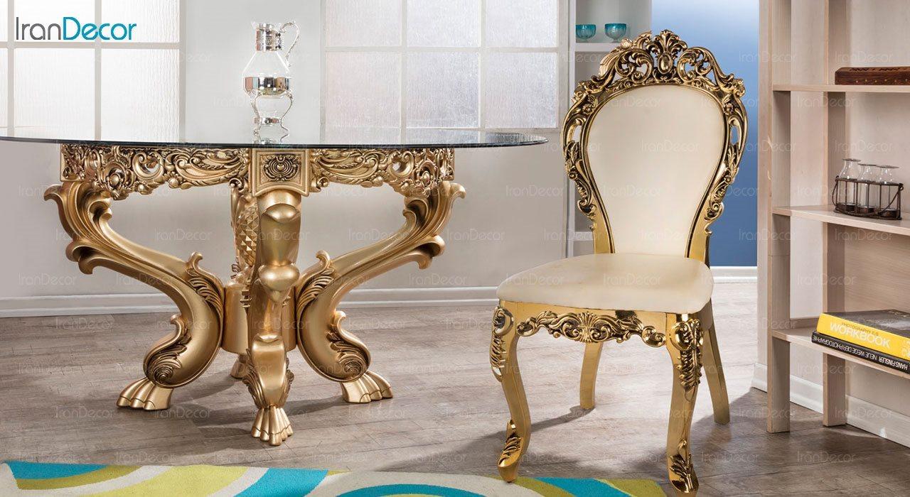 تصویر سرویس ناهار خوری سلطنتی ماندگار مدل شاهکار با صندلی هیوا