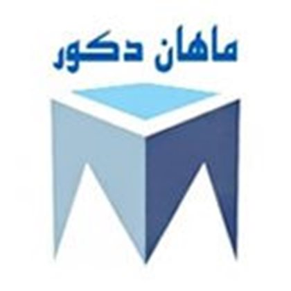 Picture for manufacturer ماهان دکور