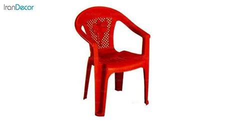 تصویر صندلی پلاستیکی دسته دار کودک ناصر پلاستیک مدل 790