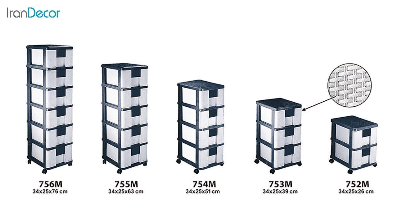 تصویر فایل پلاستیکی چهار کشو ناصر پلاستیک مدل 754M