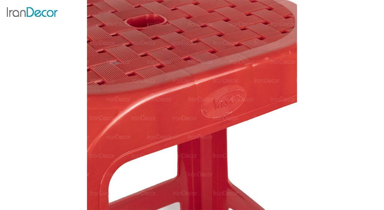 تصویر چهارپایه پلاستیکی ناصر پلاستیک مدل 817