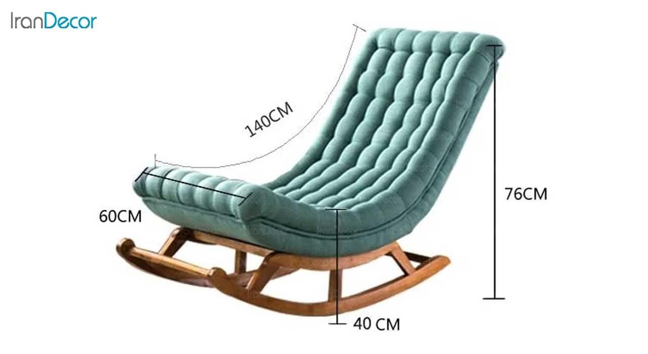 ابعاد صندلی راک ریلکسی مدل آرتمیس