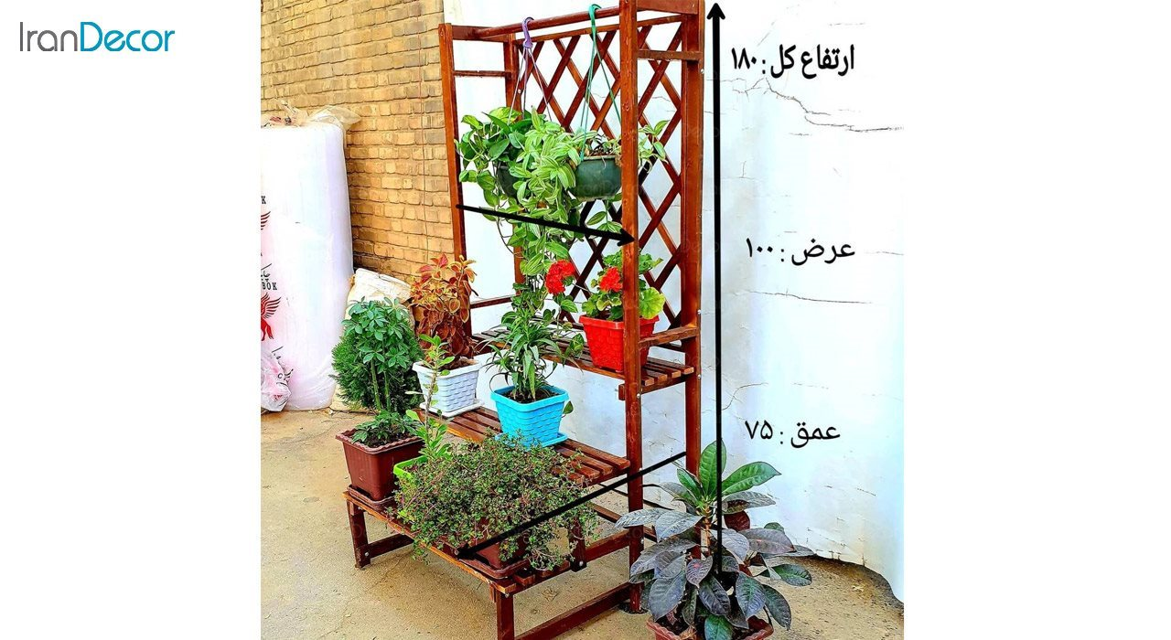 عکس استند گل و گیاه چوبی مدل W66