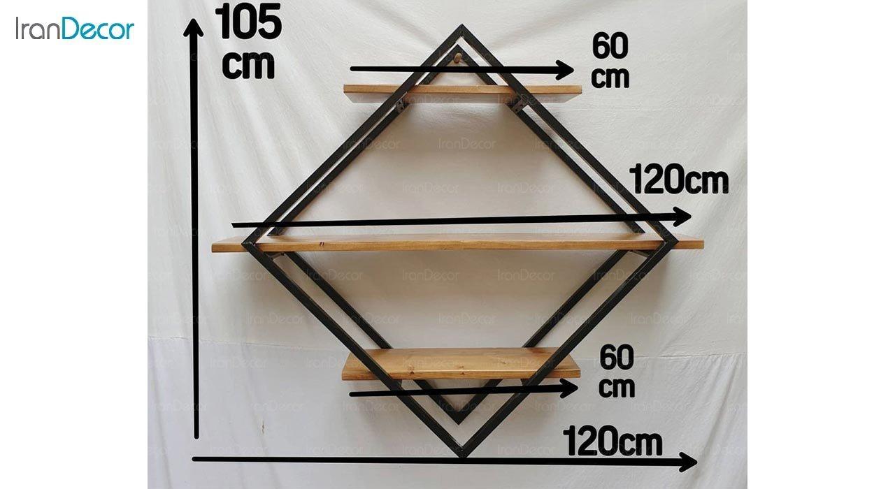 تصویر شلف و طبقه دیواری چوبی مدل W71